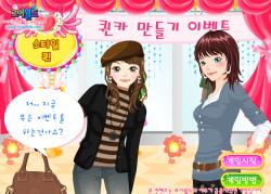 Jogos de Meninas - Marielle