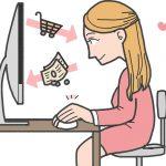 Minhas dicas para comprar online